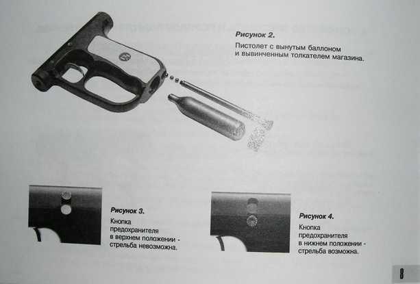 10)ПЛ-1 МАЯК