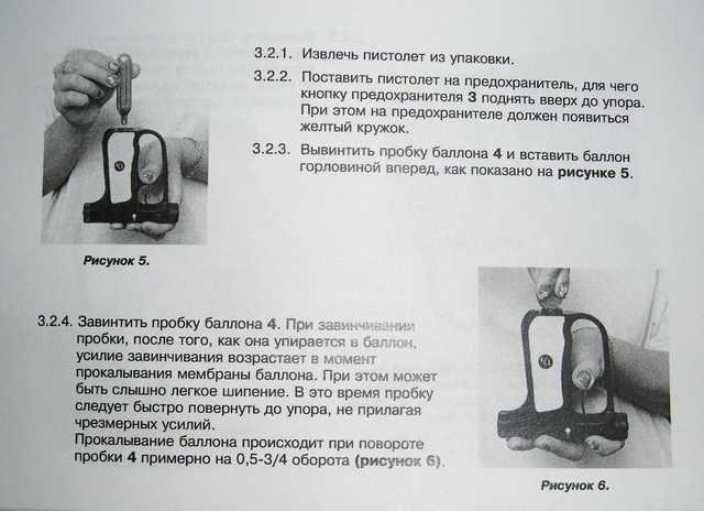 11)ПЛ-1 МАЯК