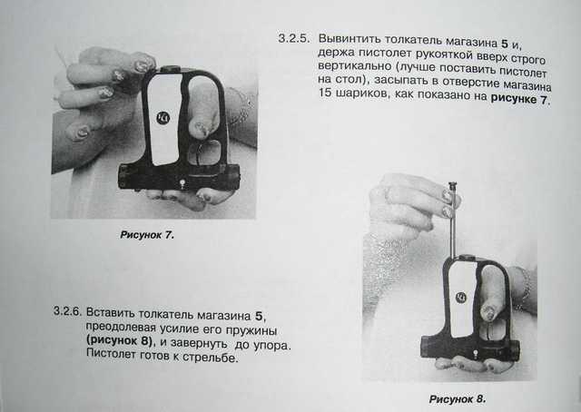 12)ПЛ-1 МАЯК