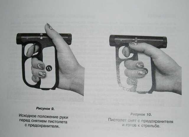 13)ПЛ-1 МАЯК