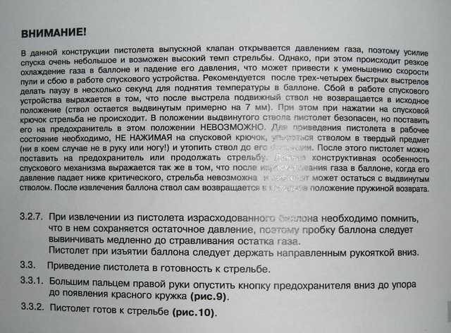 14)ПЛ-1 МАЯК