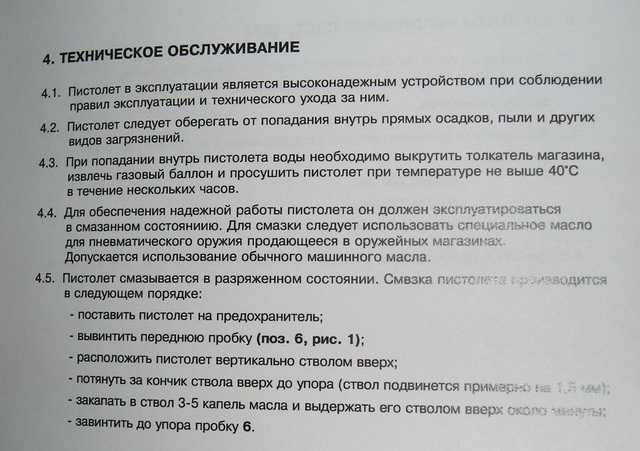 15)ПЛ-1 МАЯК