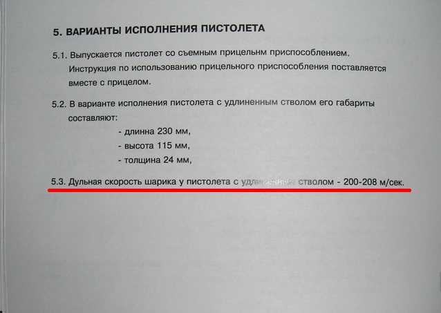 16)ПЛ-1 МАЯК