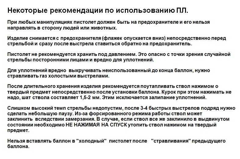 17)ПЛ-1 МАЯК