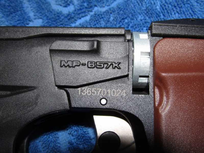 14) МР-657К. Взгляд изнутри