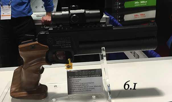 6)38 ежегодная выставка оружия Shot Show в Лас-Вегасе, штат Невада (часть 5)