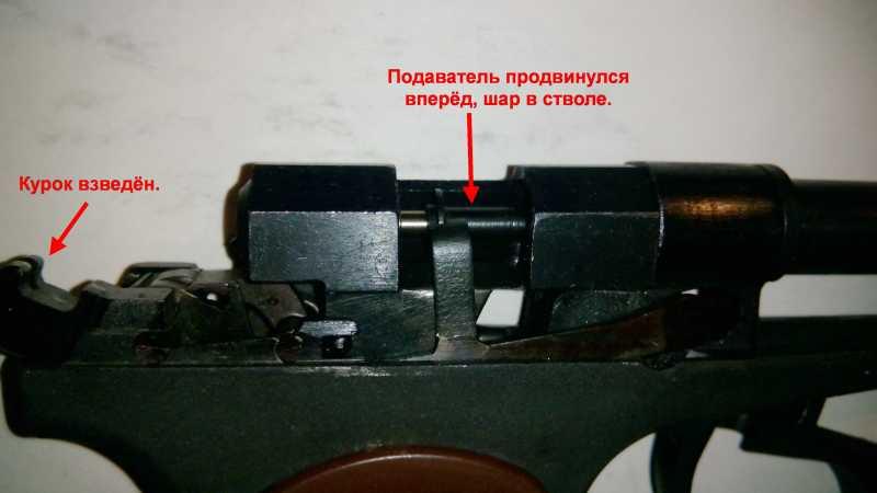 20)Байкаловский артефакт - МР-654КМ.