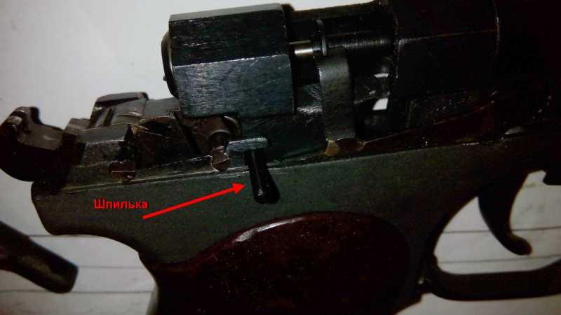 27)Байкаловский артефакт - МР-654КМ.