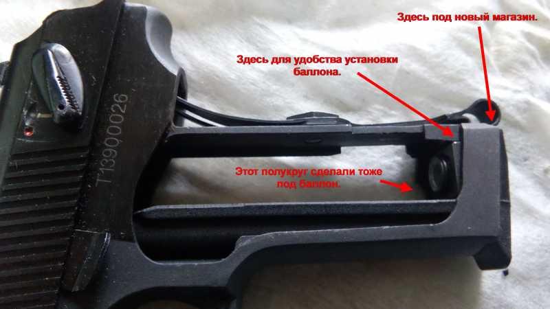 51)Байкаловский артефакт - МР-654КМ.