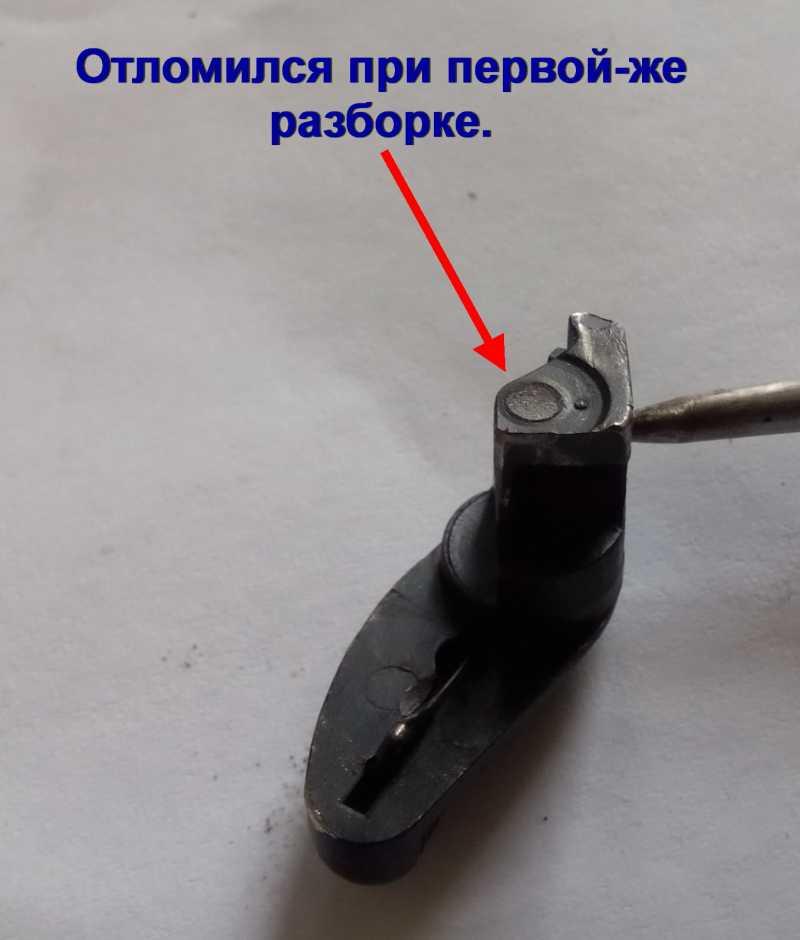 58)Байкаловский артефакт - МР-654КМ.