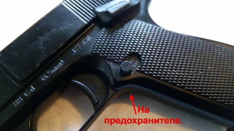 16)Пружинно-поршневой пистолет Marksman 1010