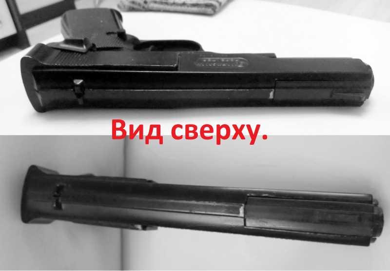 18)Пружинно-поршневой пистолет Marksman 1010