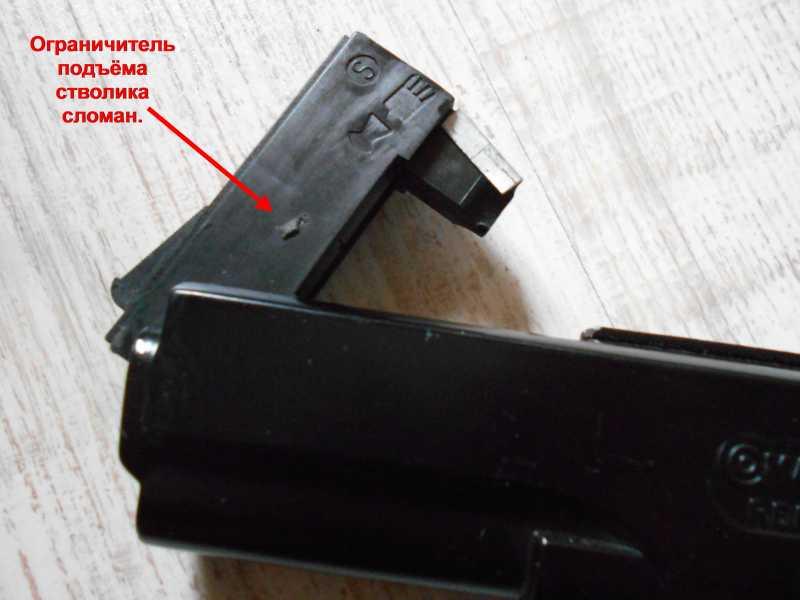 20)Пружинно-поршневой пистолет Marksman 1010