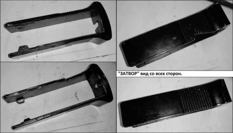 30)Пружинно-поршневой пистолет Marksman 1010