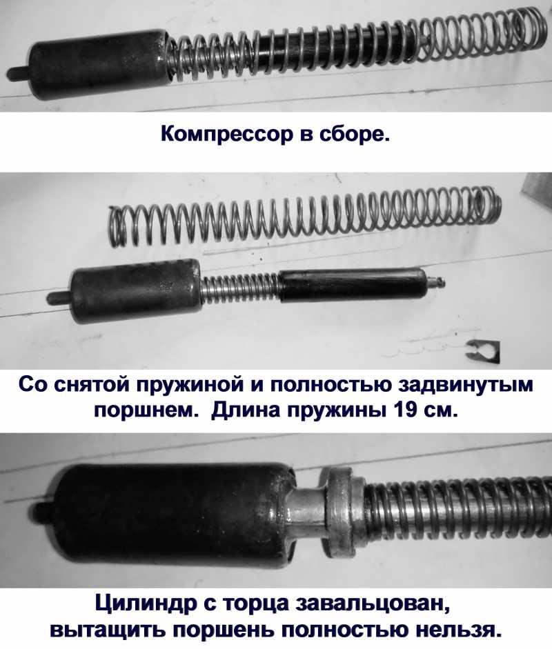 34)Пружинно-поршневой пистолет Marksman 1010