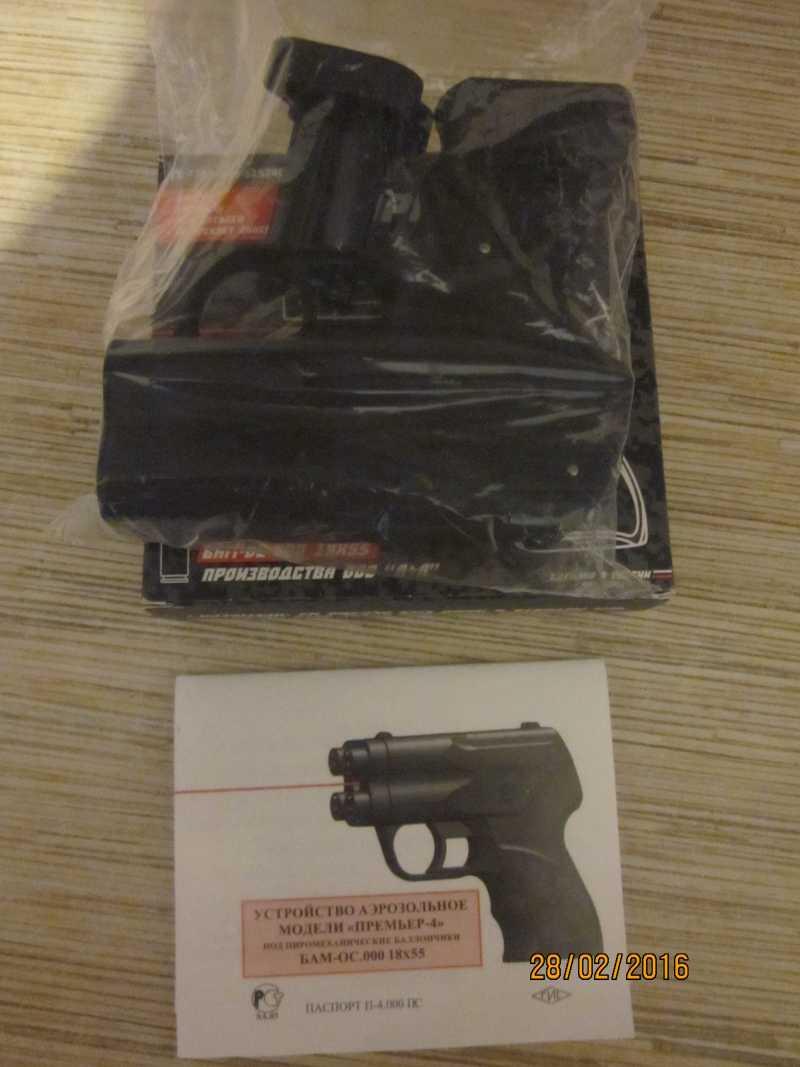 4)Обзор газового пистолета «Премьер-4».