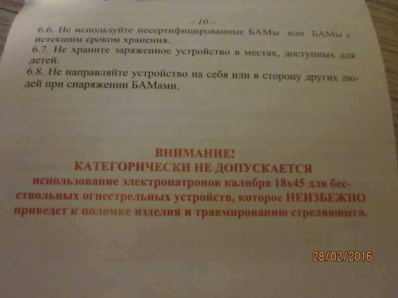 35)Обзор газового пистолета «Премьер-4».