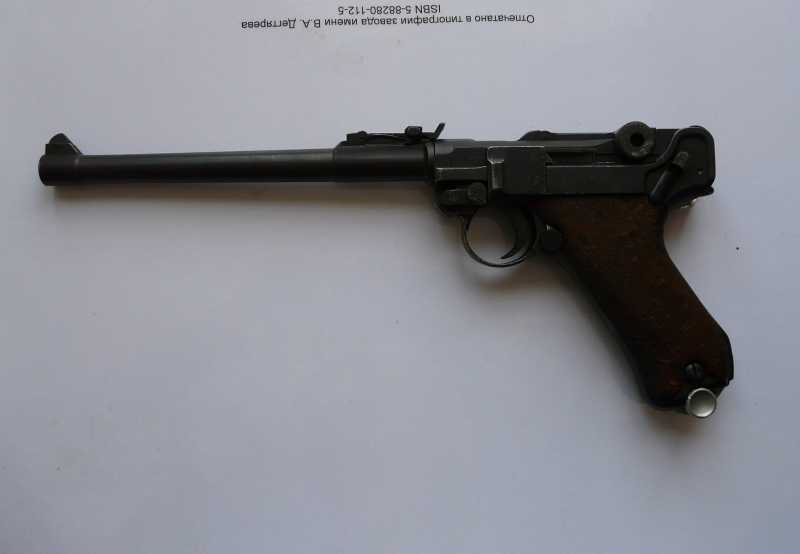 1)Огнестрельный Р08 (артиллерист)