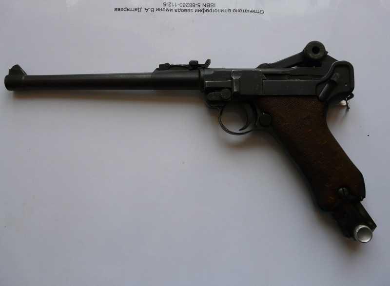 2)Огнестрельный Р08 (артиллерист)