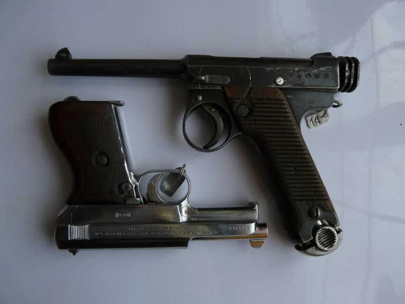 10)Огнестрельный Р08 (артиллерист)