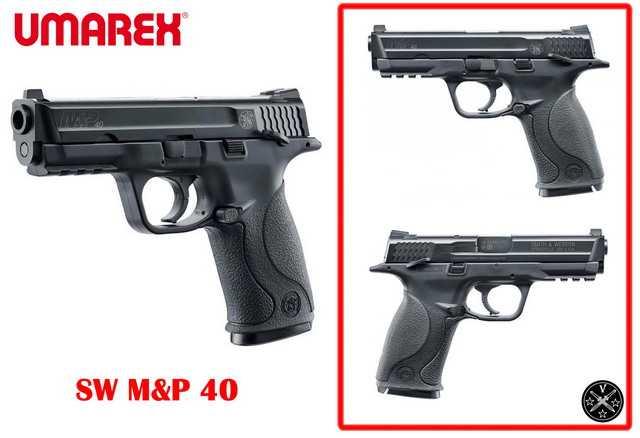 Новинка Umarex - Smith & Wesson M&P40 TS c blowback