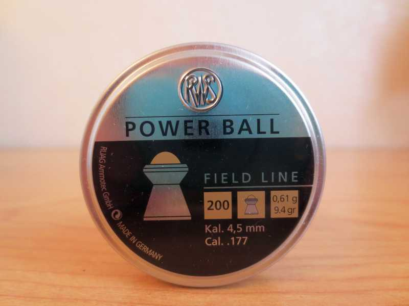 4)RWS Powerball: Гамо Рокет, Вы кто такие? Давай, досвиданья!