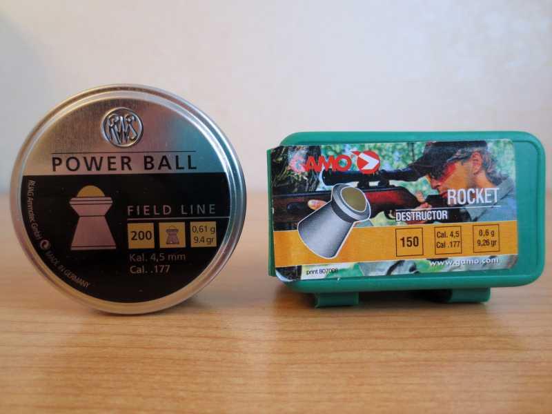 5)RWS Powerball: Гамо Рокет, Вы кто такие? Давай, досвиданья!
