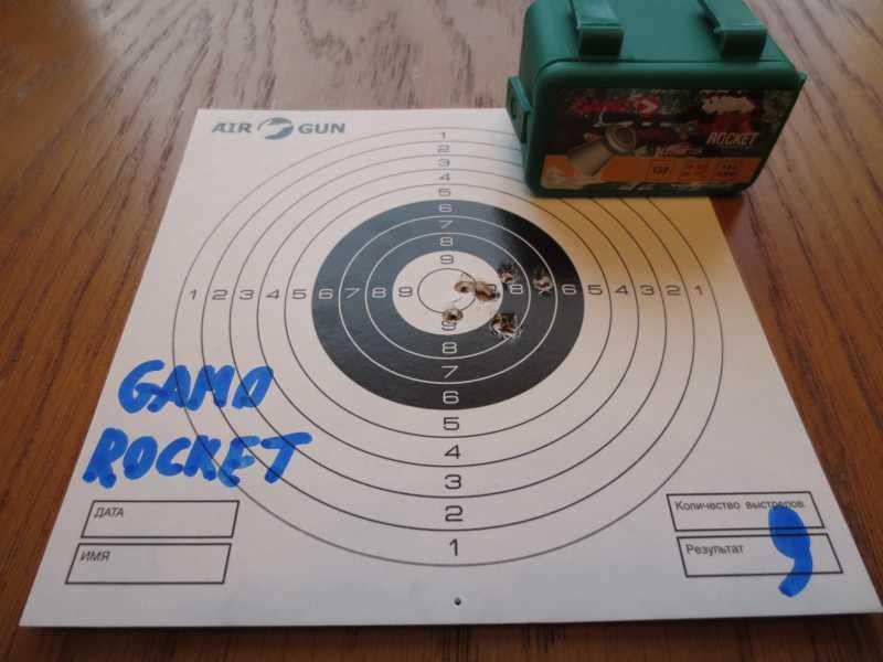 9)RWS Powerball: Гамо Рокет, Вы кто такие? Давай, досвиданья!