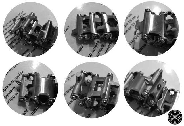 Примеры инструментов на браслете