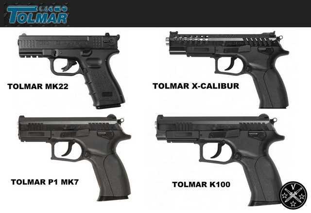 Пневматические (airgun) пистолеты словацкой компании Tolmar