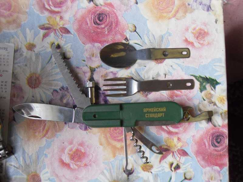4)Многофункциональный нож
