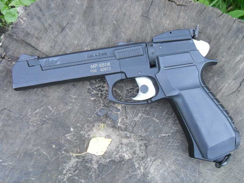 2)МР-651К