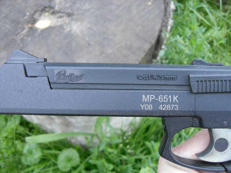 17)МР-651К