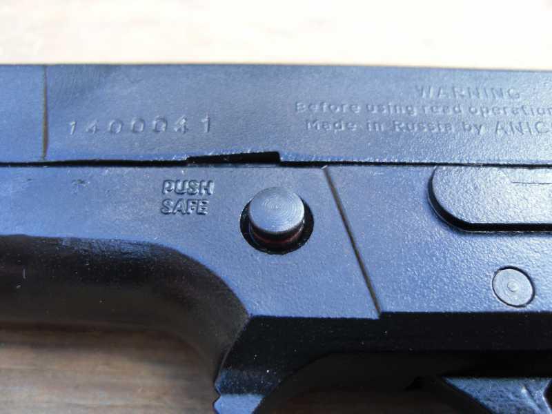 5)Аникс А-112