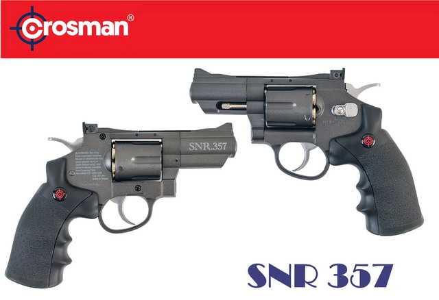 1)Новый пневматический револьвер «Crosman SNR357»
