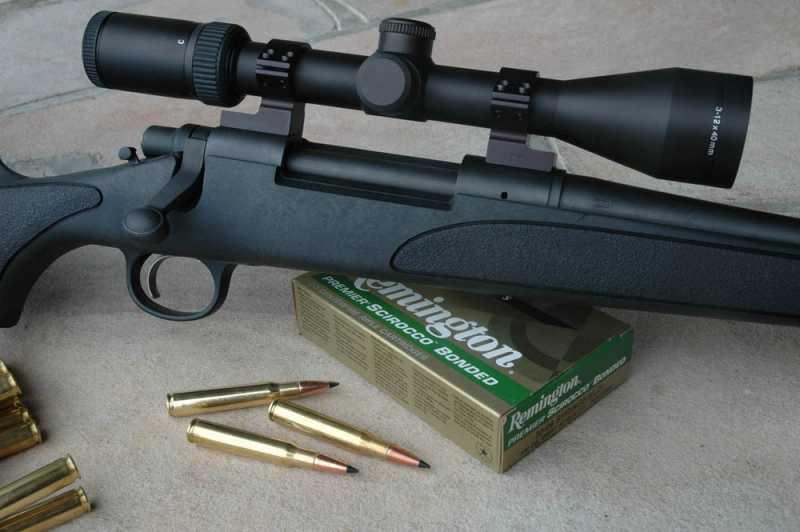2)Нарезное оружие Remington