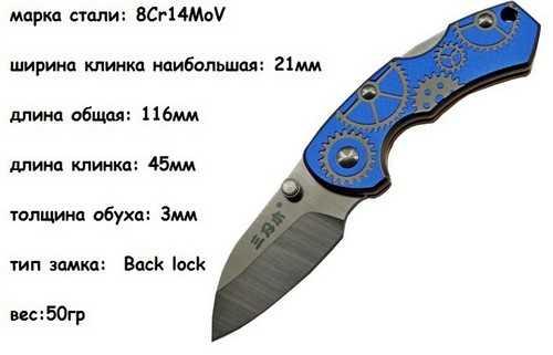 1)Симпатичный малыш.  Краткий обзор ножа