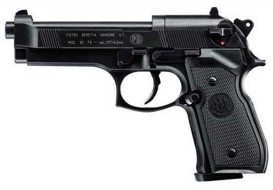 10)Сравнение пулевой и шаровой версий пневматических пистолетов Umarex 92-ой серии