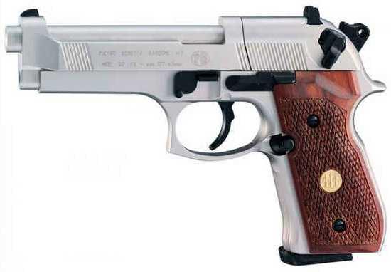 11)Сравнение пулевой и шаровой версий пневматических пистолетов Umarex 92-ой серии