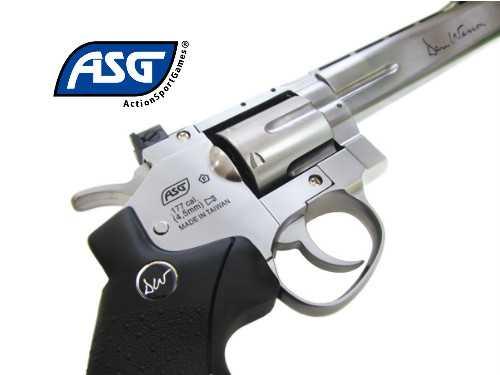 2)Гарантия на продукцию ASG