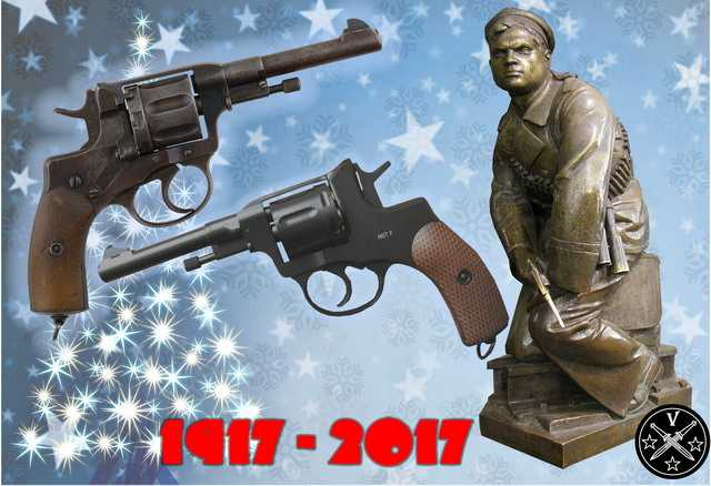 1)Легендарный Наган - от огнестрела до пневматики ч.1