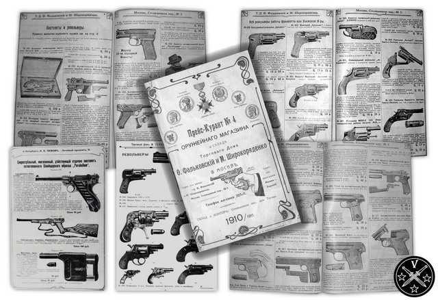 3)Легендарный Наган -  от огнестрела до пневматики Часть 3