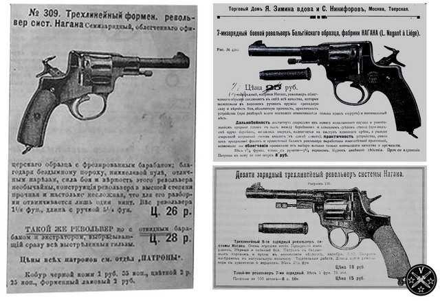 4)Легендарный Наган -  от огнестрела до пневматики Часть 3