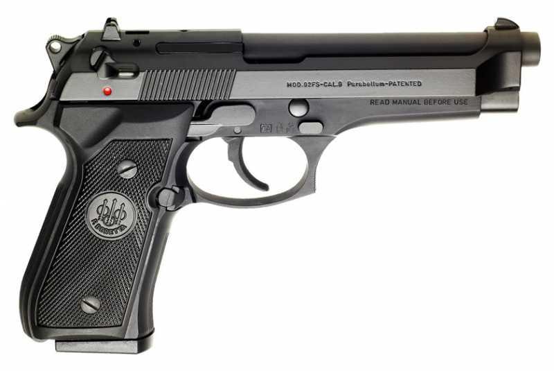 2)Beretta vs Sig Sauer
