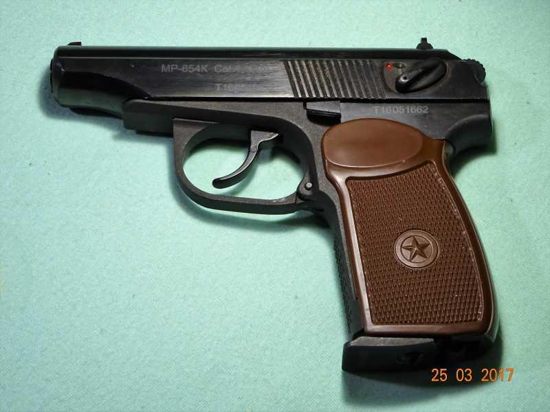 1)МР - 654