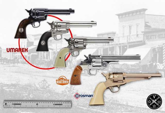 2)Третий пневмат из истории Дикого Запада – Remington 1875