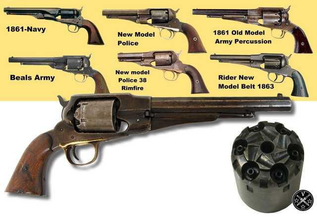 8)Третий пневмат из истории Дикого Запада – Remington 1875