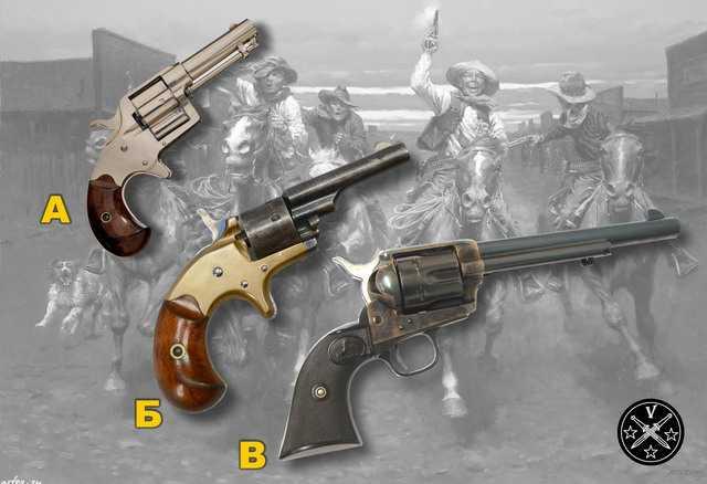 13)Третий пневмат из истории Дикого Запада – Remington 1875