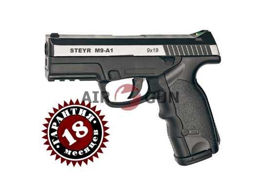 4)Пневматический пистолет ASG Steyr M9-A1