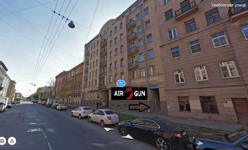 1)Внимание! Переезд магазина в Санкт-Петербурге